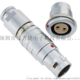 长方捷连接器2芯推拉自锁插头插座测试线束电源信号线