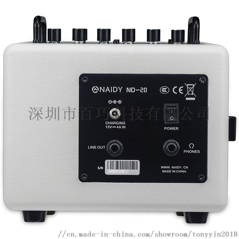 NAIDY ND-20电吉他音箱