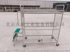 五轮带梯拣货车 推车 凳高车 带梯推车 线网推车