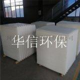孔径25蜂窝斜管填料生产支持加工定制pp斜管