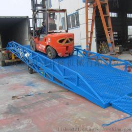 济南销售移动式装卸货设备 汽车尾板 移动式登车桥