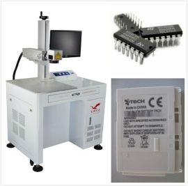 广州高效IC芯片激光刻字机/白云区电器外壳光纤激光打标机