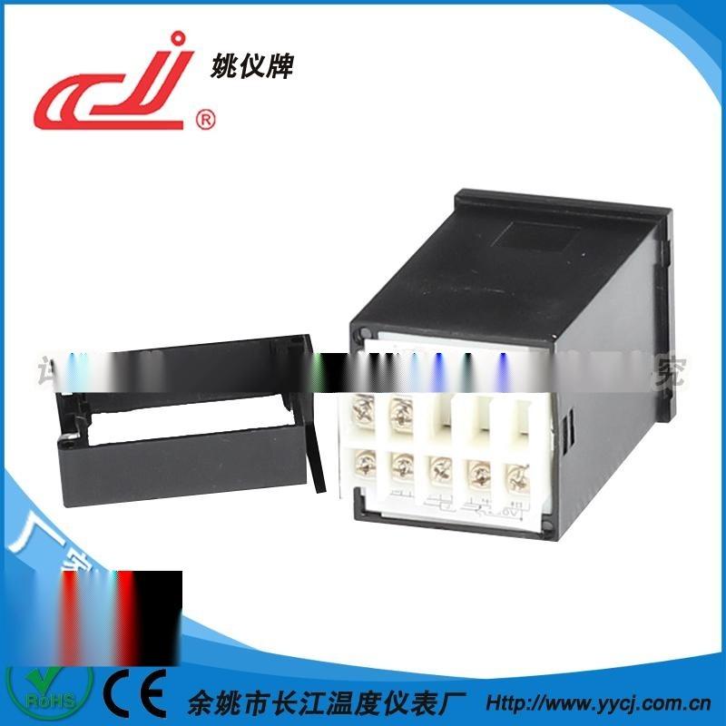 姚仪牌新XMTG-3000系列三键控制智能单排温度调节仪表