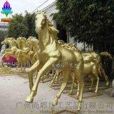 新款12駿馬園林景觀小品仿銅動物雕塑 景觀雕塑設計