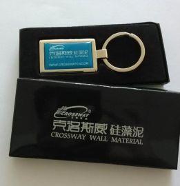 合肥金属钥匙扣制作  立体广告钥匙扣