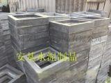 广州市水泥沙井盖厂家