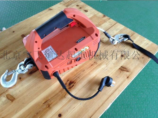 攜帶型牽引葫蘆 懸掛式 電動葫蘆 手提式鋼絲繩牽引葫蘆