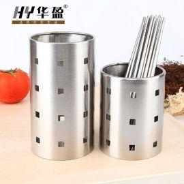 家盈廠華盈牌不鏽鋼方孔筷子筒 食具收納筒