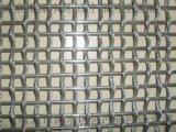 轧花装饰网 方格装饰网 回字格装饰网