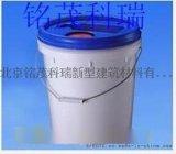 北京矽烷浸漬劑廠家價格
