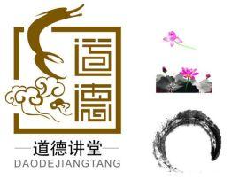 深圳logo设计:怎样才能选择到好的logo设计公司