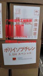 广州中分子量聚异丁烯批发价格