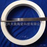 氧化铝陶瓷环、氧化铝陶瓷