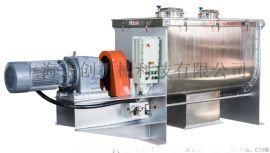 粉体混合机 螺带式混合机 干粉混合机