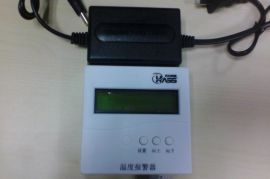 温度报警变送器 温度报警器 温度检测模组