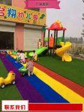 厂价批发儿童游乐设施新品