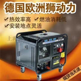400A便携式柴油发电电焊机