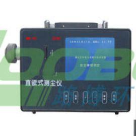 粉尘检测仪—— 矿用防爆专用仪器