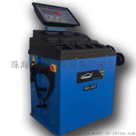诗琴CHIGUNG 全自动平衡仪 SBM322