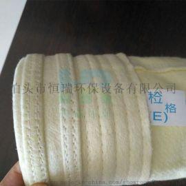 耐高温玻璃纤维  毡除尘布袋定制