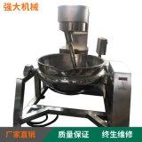 强大机械出售淀粉专用行星带搅拌炒锅