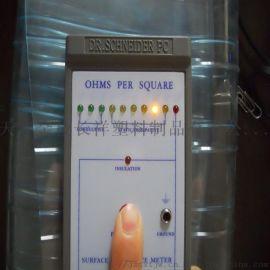 PVC透明条纹阻燃防静电软门帘