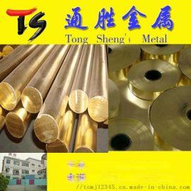 美国C26800黄铜现货库存 规格齐全 原厂质保