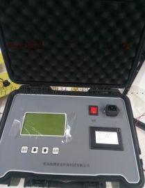 油烟检测仪 用在那些行业,LB-7022 城管执法
