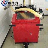 贵州安顺水泥路面灌缝机 路面灌缝机多钱一台