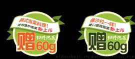 郑州不干胶标签设计印刷