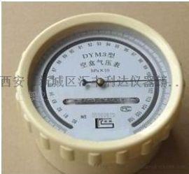 西安哪里卖DYM3空盒气压表13891919372