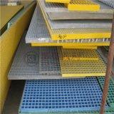 玻璃鋼格柵價位玻璃鋼格柵生產廠家-棗強雙利