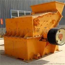 郑州宏岩厂家800X800高效制砂细碎机设备