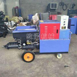 新型水泥砂浆喷涂机 快速多功能腻子涂料喷涂机