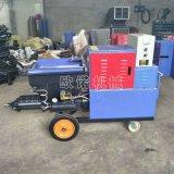 新型水泥砂漿噴塗機 快速多功能膩子塗料噴塗機