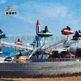 造型美观的自控飞机童星厂家制造公园游乐设备