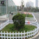 園林草坪護欄、折彎草坪圍欄、白色草坪柵欄