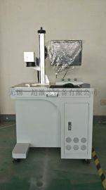 台州CO2激光雕刻机维修 浙江激光