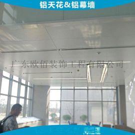 白色烤漆鋁板 聚酯噴塗白色鋁單板 貼牆貼頂白色鋁單板
