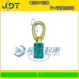 JDT旋转吊环,TP-F型旋转吊环,德国货源