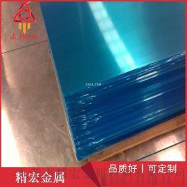 1060铝合金板氧化铝合金板深圳拉丝铝板批发