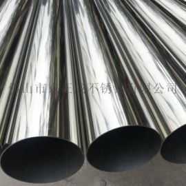 薄壁大口径不锈钢管,薄壁不锈钢大管