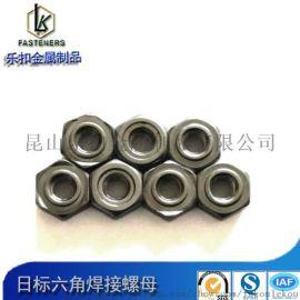 日标JIS B 1196六角焊接螺母