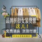 女裝吊牌唯衆良品北京門店品牌女裝尾貨羽絨褲開女裝店的技巧