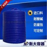 20吨硫酸储罐-防腐容器-化工pe容器