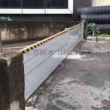 太倉防洪擋水門廠家 組合式防汛擋水板定製