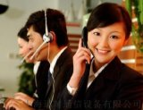 客服电话系统-迅时呼叫中心解决方案