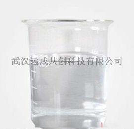 庚酸烯丙酯原料厂家现货可供