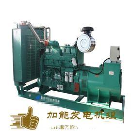 东莞发电机厂家 300KW上柴柴油发电机组