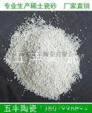 供應稀土瓷砂